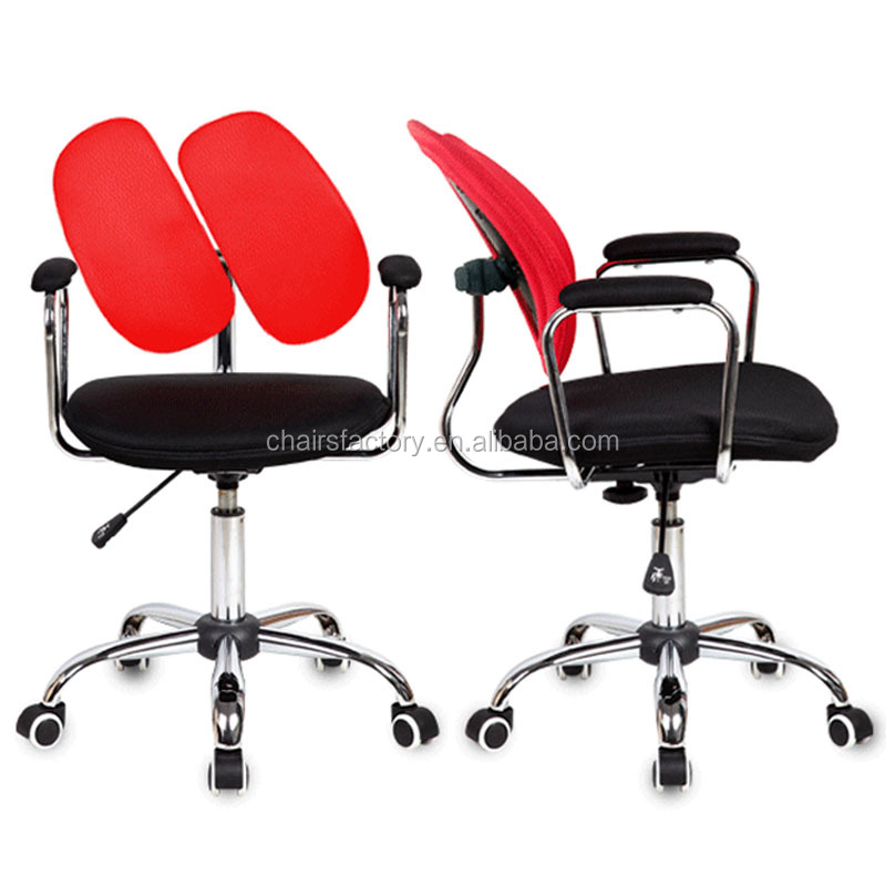 Made in china WD-1114RB Double Back Swivel Chair/ergonomic office chair
