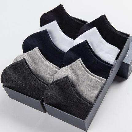 カスタム 100% ノーショー男性インビジブルビジネス竹靴下ロゴ卸売、インビジブルソックス男性