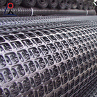 Compound geo drain net/rigid plastic mesh