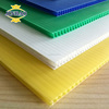 JINBAO PP Hollow Fluted Corrugated Plastic Sheet/Coroplast transparent pp sheet