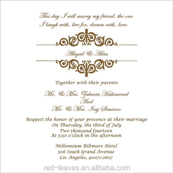English Invitation Wordings Christmas Invitation Wordings Buy