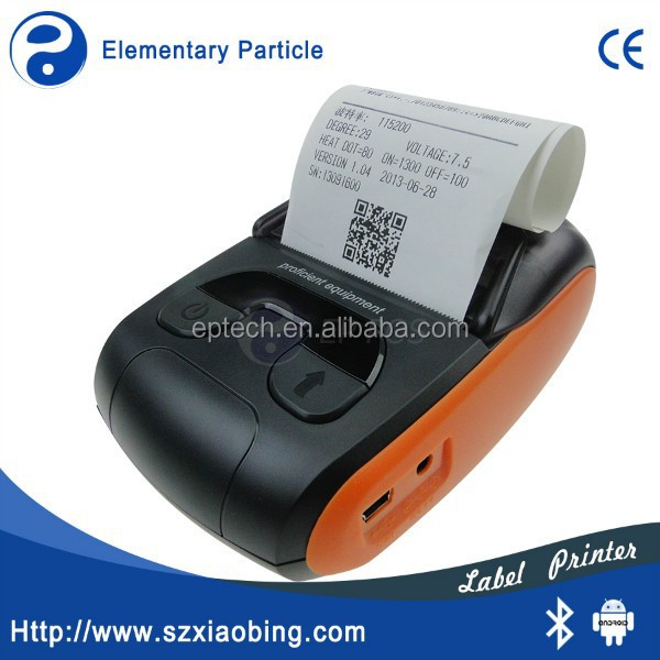 MP350 Mobile Handheld POS Portable 58mm Mini label printer with cutter