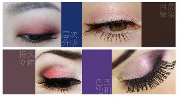 Best Quality Brand Cheap Miss Rose Cosmetics Makeup Naked ...