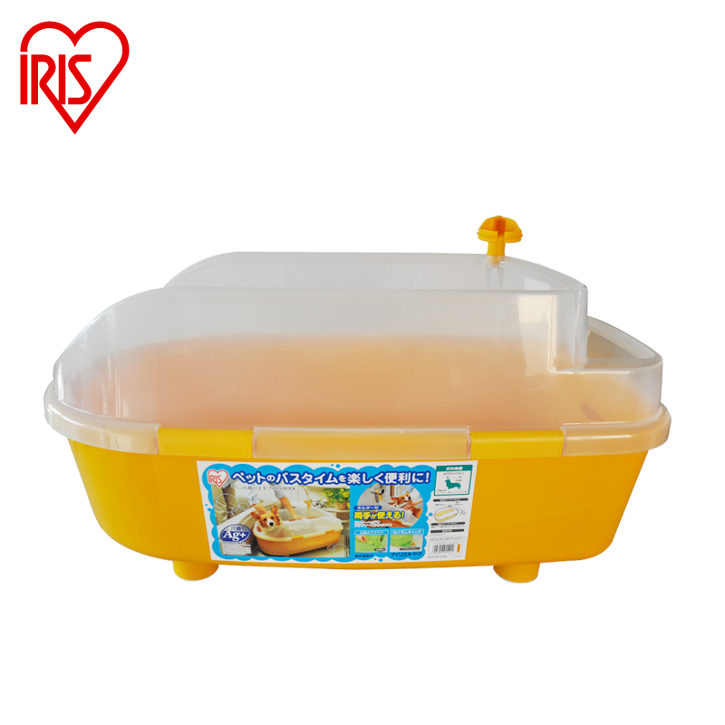 Get Quotations · Alice IRIS Green Resin Supplies Pet Dogs And Cats, Dog  Bathtub Bathtub BO 800E