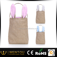 Monogrammed Personalized Easter Bunny Bag