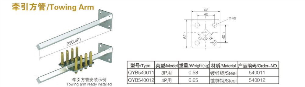 Low price busbar trunking system conductor bar for crane system