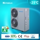 Leading brand EVI air to water heat pump room heater high efficiency air source heat pump water heater for heating function