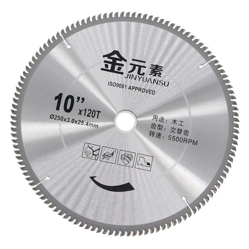 Fast <strong>cutting</strong> 255mm Circular Saw Blade