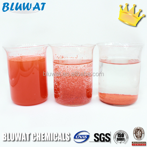 Oil Mining Waste Water Decoloring Agent