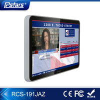 Rcstars oem/odm 19 inch tablet type android network lcd digital signage advertising display with wifi/cms software(RCS-191JAZ)