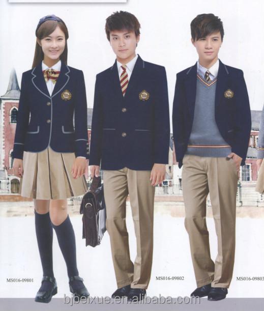 2018 Primary school design summer school uniform boys girls private school  uniform, View private school uniform, Cbydo Product Details from Beijing