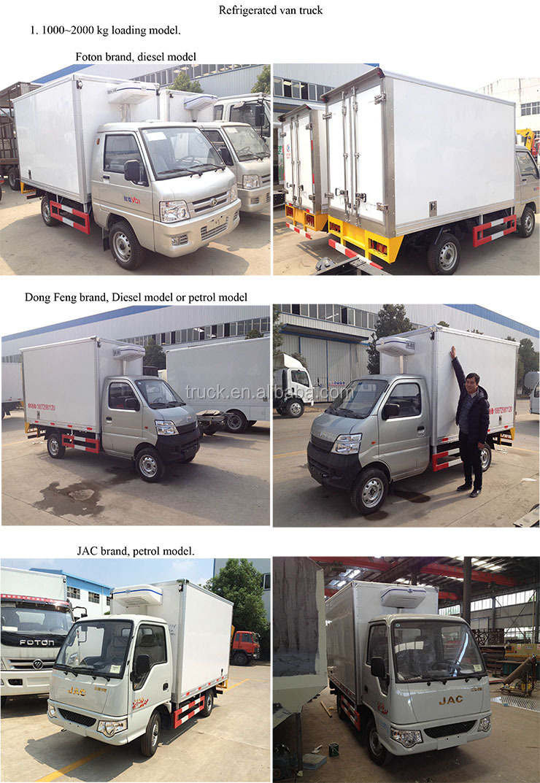 จีนตู้เย็น Van รถบรรทุก,MINI ตู้เย็น Van
