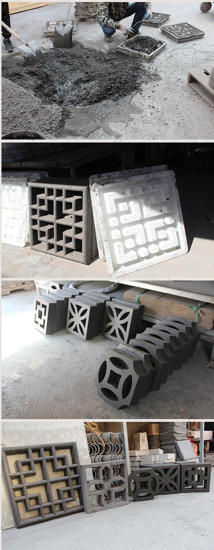 Cetakan Plastik Blok Beton Cetakan untuk Dekorasi Dinding Taman Cetakan Blok Angin