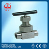 thread concrete pumping shut off valve with great price