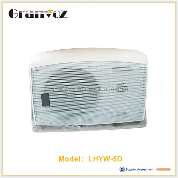 LHYW-5D 100V 30W On Wall Mount Speaker with Selector Switch