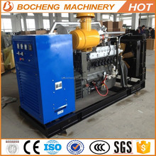 Energy saving Reliable quality gas generator 500kw by advanced technology