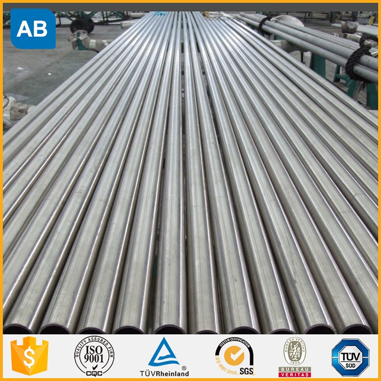 2017 hot seller non secondary carbon steel seamless pipe in China