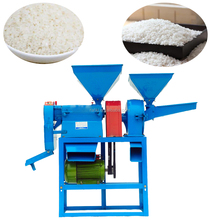 Modern Mini Rice Mill Plant Combine Rice Milling Machine For Sale