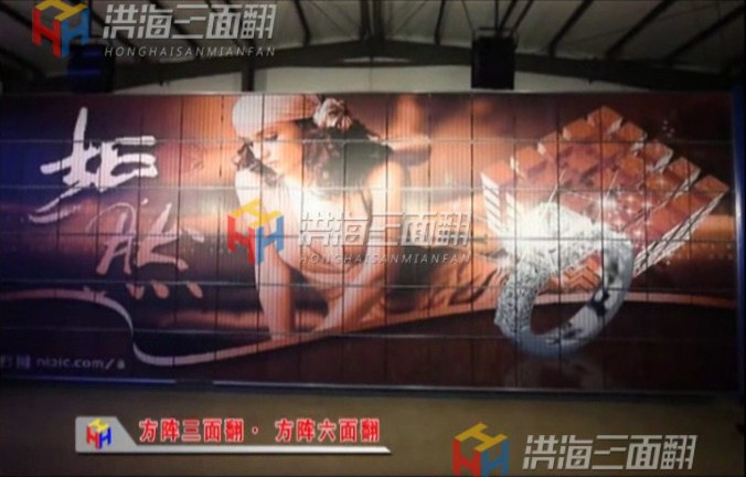 xi an custom square matrix 3~6 sides advertising billboard