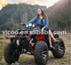 2018 Hot selling atv 4x4 250cc shaft drive