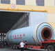 sell high output & super-fine cement ball mill used in cement grinding plant by Jiangsu Pengfei Group