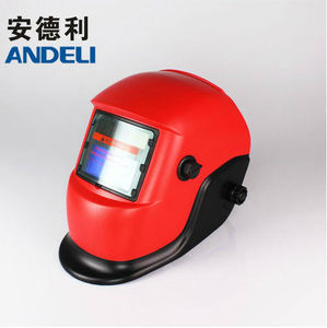 ANDELI best seller Solar automatic variable light weld mask
