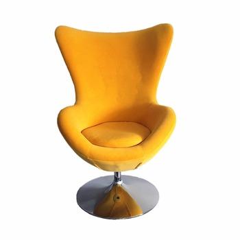 Schon Egg Chair Stoff Eiform Schwenk Wanne Freizeit Stuhl Lebenden Stuhl