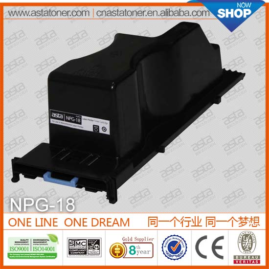 factory sale for canon NPG-18 business factory sale for NPG-18 toner cartridge manufacture factory sale for canon NPG-18