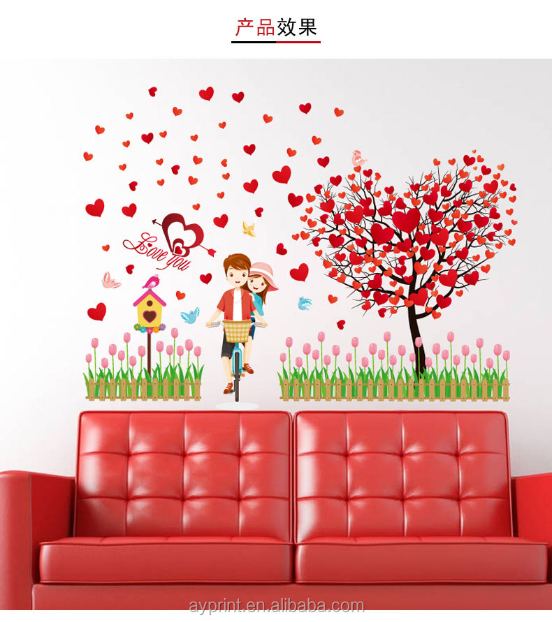 sk9207 new design love tree red loving heart bicycle lover wall