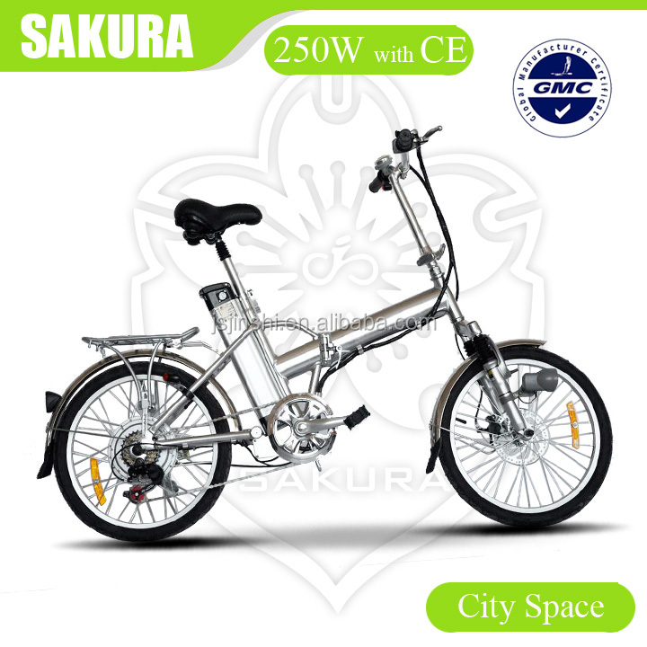 "city space 36v 250w foldable 20"" lithium e-bike"