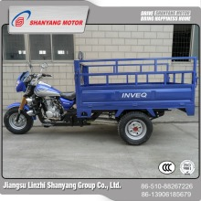 Goods from china 150cc bajaj three wheeler price / commercial tricycles for passengers