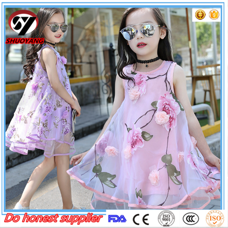 af9e576b7 Best price For 2 to 12 Years Old Lovely Girls Hot Sale Party Wear Dress Top