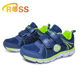 QWEST Kids Sneakers Shoes Flyknit Mesh Breathable Cool Teenage Boy Sport Air Shoes Navy