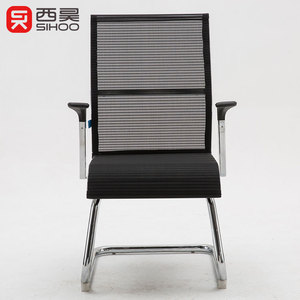 High quality multi usage locking-tilt mechanism ergonomic computer office chairs no wheels