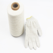 China supplier offer high quality recycled cotton yarn for making gloves