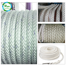 High Stretch Polypropylene 3 inch 8 Strand Boat Ships Used Marine Mooring Rope