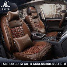 Fashin designer pearwood leather car seat covers