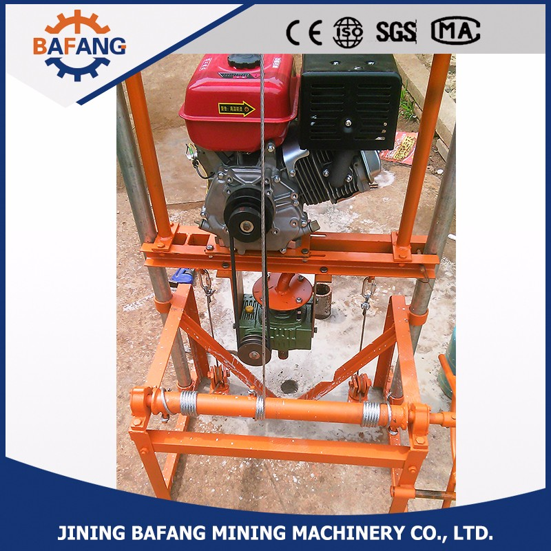 Family eat well used water well drill rig with cheap price