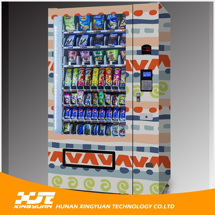 Xy Hot Sale/drink /snack Automatic Vending Machine For Sale