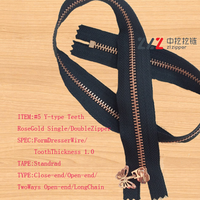 #5 The profile is smooth, does not hurt the skin Y-type teeth rose gold single/double zipper