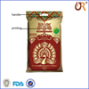 high quality for 5kg 10kg 25kg 50kg 100kg rice packaging bag jute rice bag,rice bag