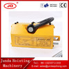 2000KG capacity magnetic lifter High quality Lifting Equipment