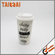 150ml Ceramic turkish Coffee Cup with sillicon lid
