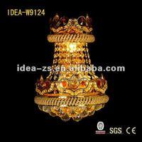 Buy Elegance wispy curve 1 light Metal fabric Aged Brass wall ...
