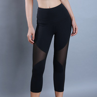 Wholesael High quality Nylon spandex dry fit compression brazilian yoga pants