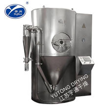 CE SGS Approved Centrifugal R&D Mini Spray Dryer Machine Lab Scale For Ginger Turmeric Foodstuff Industry