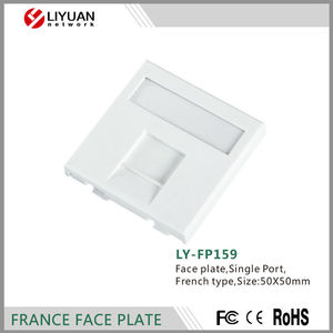 LY-FP159 French network face plate for cat5e/cat6 keystone jack