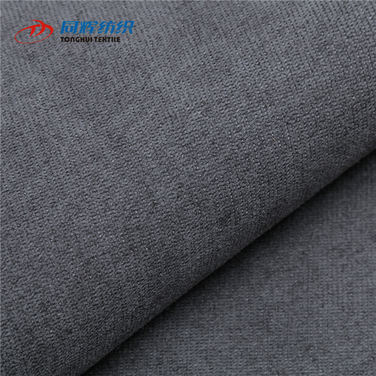 High Fastness Durable Twill Sofa Fabric for Making Tablecloth