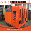 Automatic HDPE blow moulding machine/Fully Automatic Plastic Bottle Making Machine Price/High Quality bottle blow moulding plant