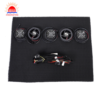professional car seat ventilation cooling system